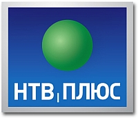 НТВ+ в Калининграде